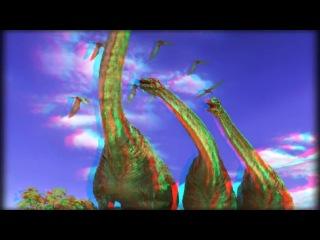 Придурошный мульт про динозавра в 3D стерео! )))