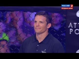 Александр Волков - Марк Холата