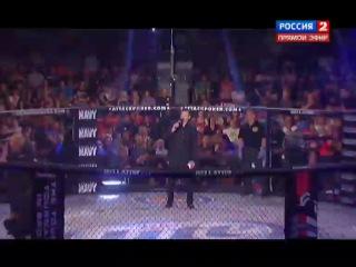 Владимир Матюшенко - Джои Белтран