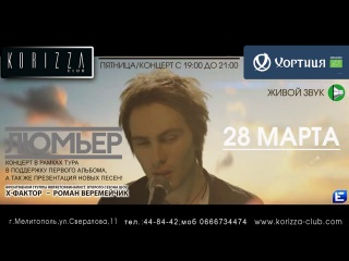 "�������� �-������ ����� ���������� �  ������ ""������"" 