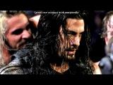 «Со стены WWE ► The Shield | Щит ◄» под музыку Slipknot - Get This. Picrolla