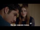 Волчонок / Teen Wolf / сезон 3 серия 20 / Озвучка: Русские субтитры